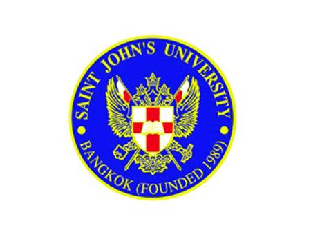 มหาวิทยาลัยเซนต์จอห์น