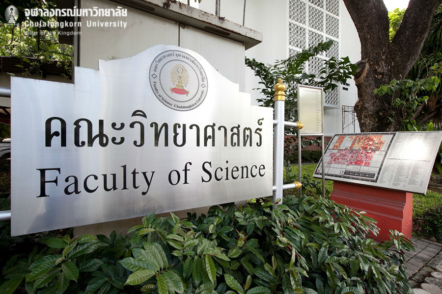 คณะวิทยาศาสตร์_CU