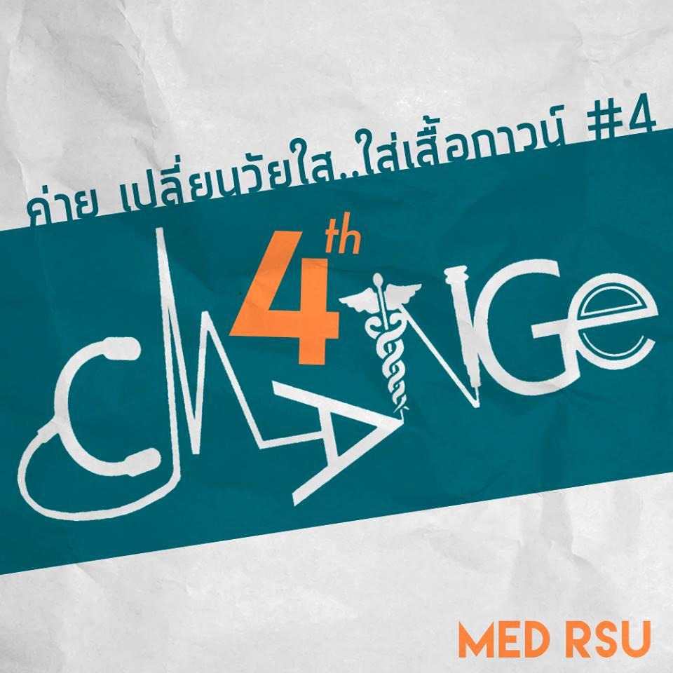 Change 4th เปลี่ยนวัยใส… ใส่เสื้อกาวน์ครั้งที่ 4