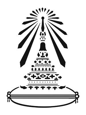 สัญลักษณ์ประจำโรงเรียนนวมินทราชินูทิศ เตรียมอุดมฯ