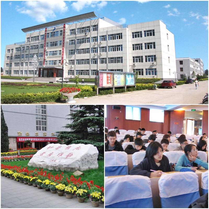 China-Beijing Union University