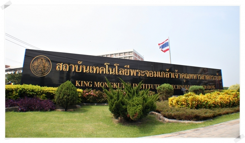 King Mongkut's Institute of Technology Ladkrabang