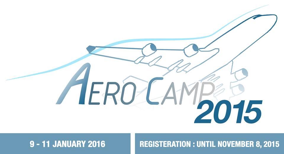 Aero Camp 2015 KU คณะวิศวกรรมศาสตร์ ค่ายสานฝัน คนการบิน ม.เกษตรศาสตร์ มก