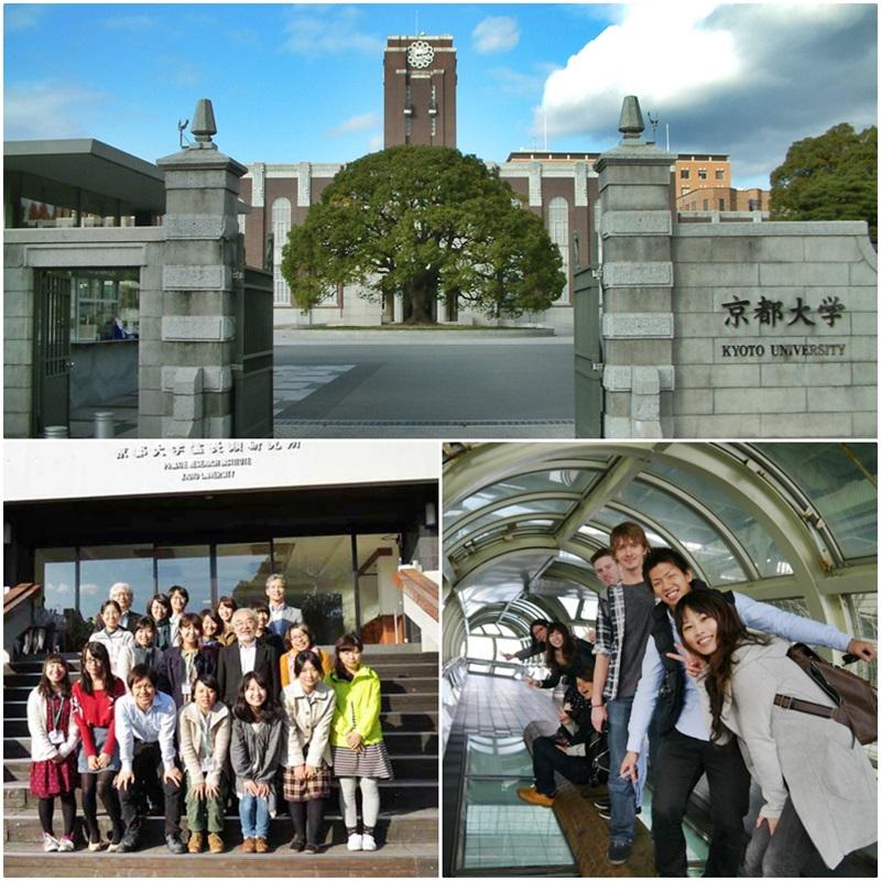 Japan-Kyoto University