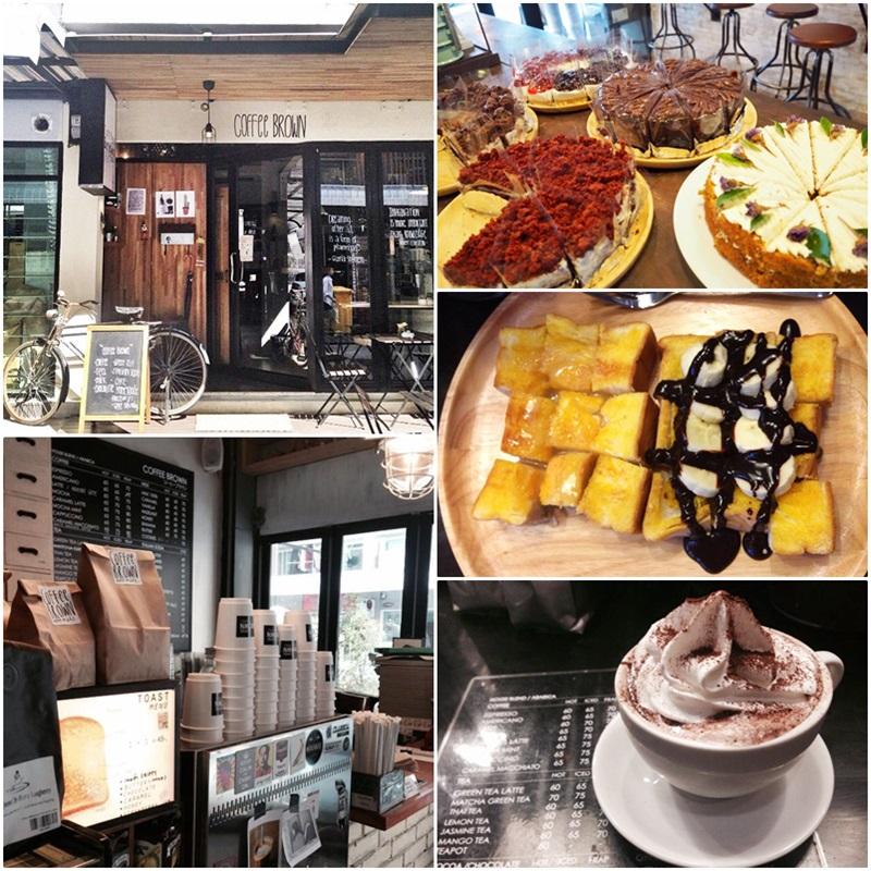 ร้าน Coffee Brown