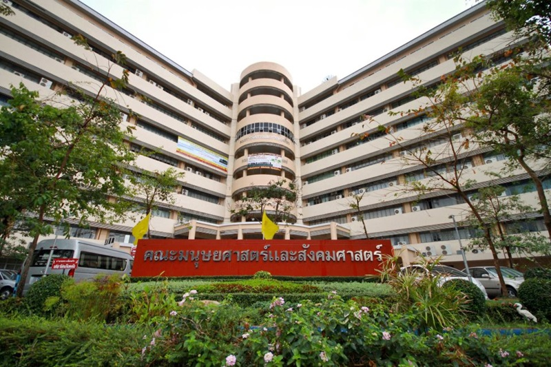มหาวิทยาลัยศรีนครินทรวิโรฒ