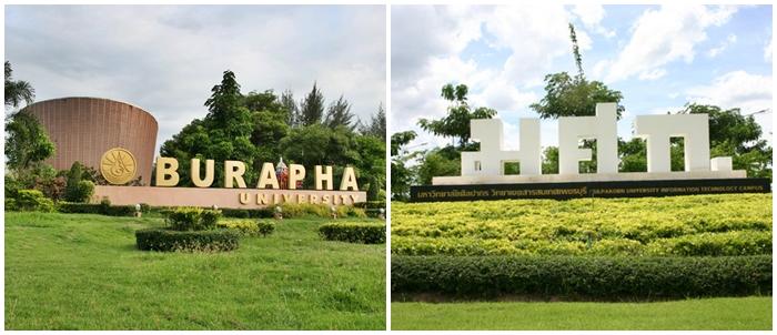 buu su บรรยากาศน่าเรียน ม.บูรพา ม.ศิลปากร ศิลปากร วิทยาเขตเพชรบุรี สถานที่ท่องเที่ยว