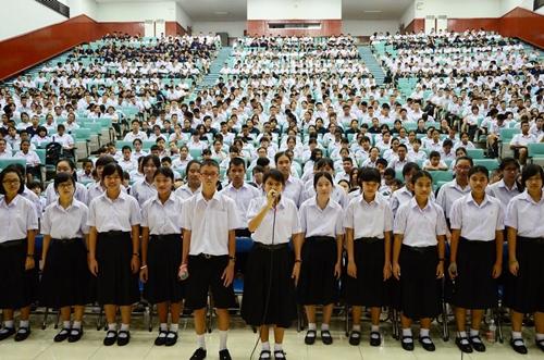 100 อันดับโรงเรียนที่ดีที่สุดในประเทศไทย ประจำปี 2558-3