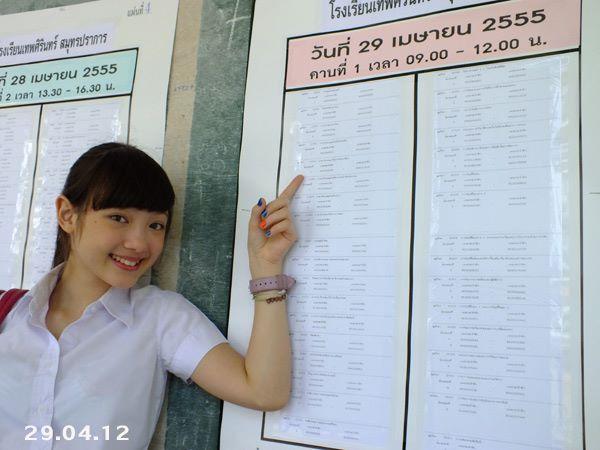 พลอยชมพู กับการเรียนแบบ Homeschool