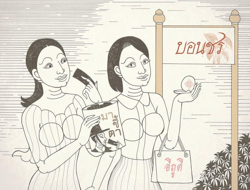 เจ๋งมาก! นศ.วาดภาพลายไทย สะท้อนพฤติกรรมแฟนคลับเกาหลี (3)