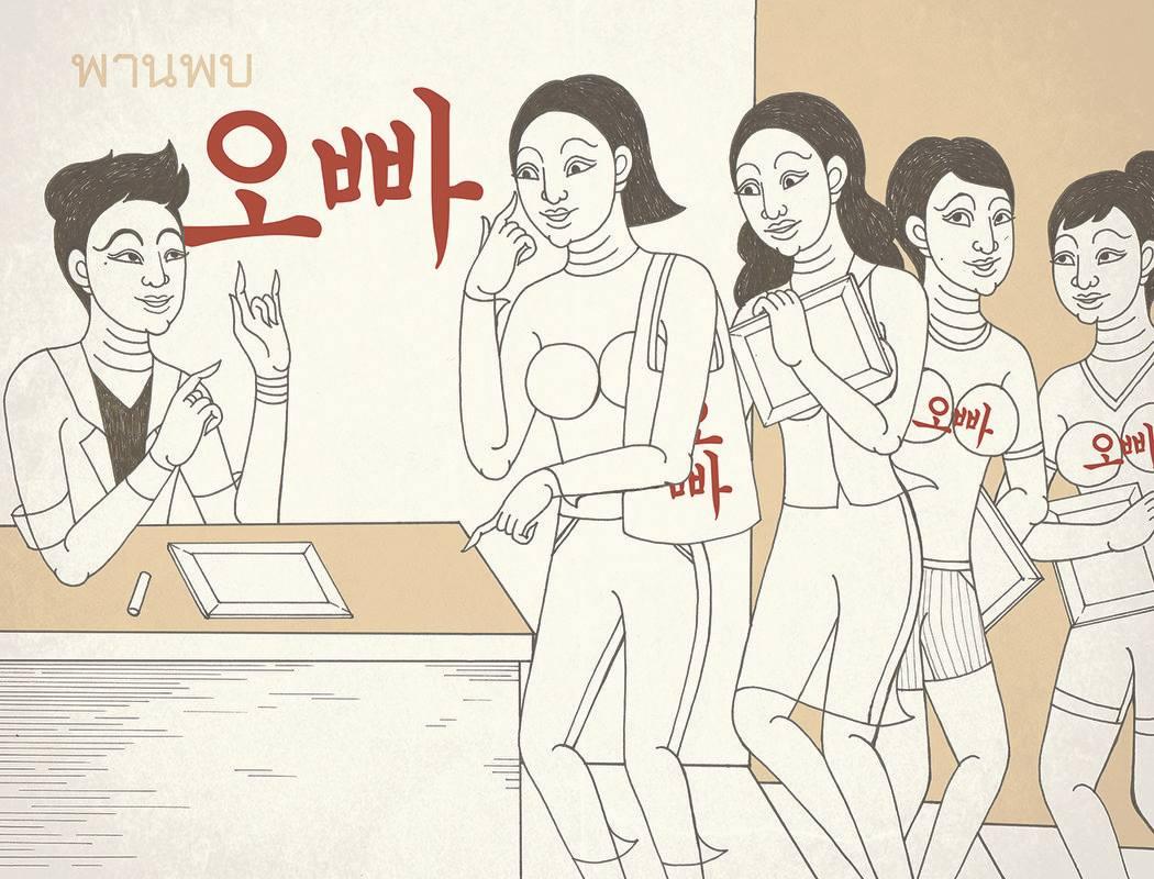 เจ๋งมาก! นศ.วาดภาพลายไทย สะท้อนพฤติกรรมแฟนคลับเกาหลี (5)