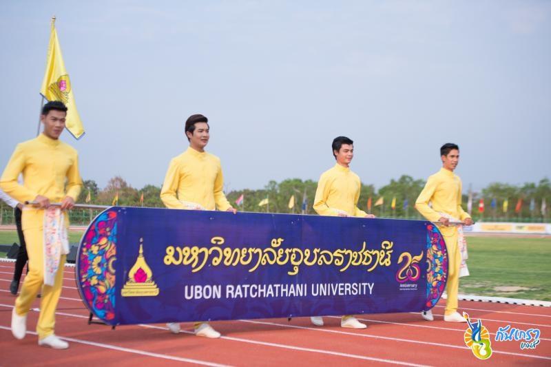 กีฬามหาวิทยาลัย