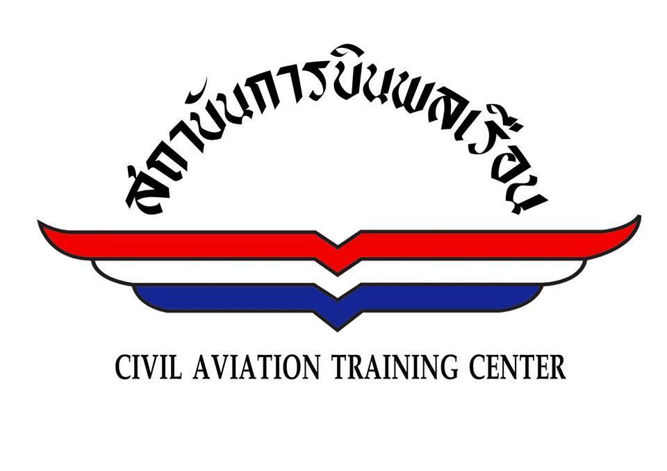 สถาบันการบินพลเรือน เปิดรับนักศึกษา