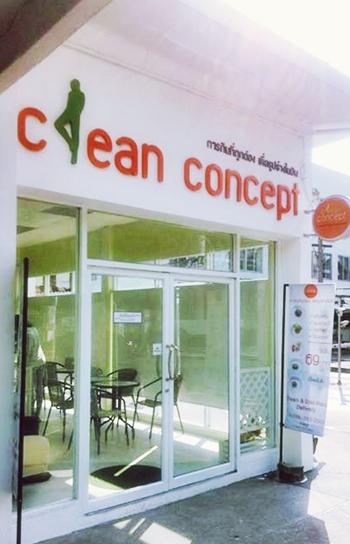 Clean Concept 1