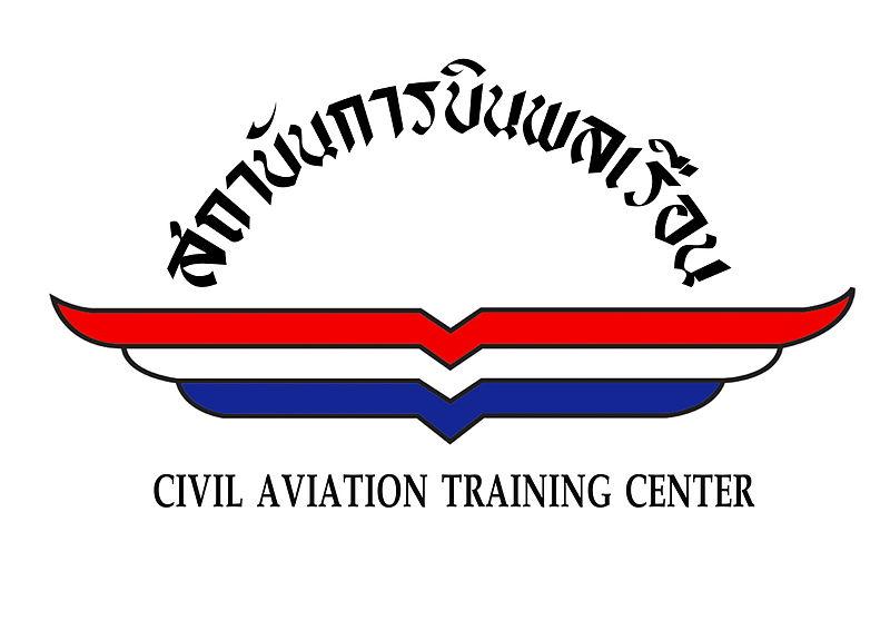 สถาบันการบินพลเรือน CATC