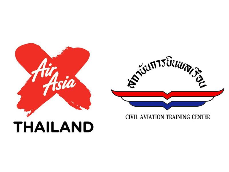 ทุนการศึกษา ทุนเรียนฟรี สถาบันการบินพลเรือน แอร์เอเชีย