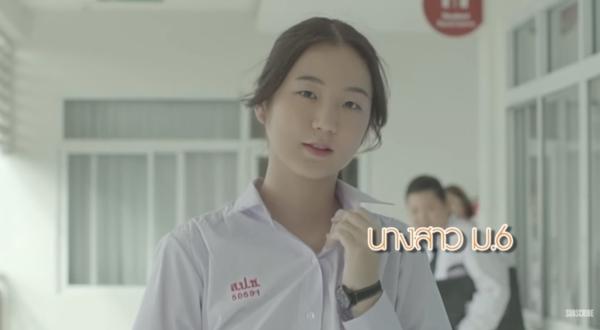ประวัติ นนน หรือ เอส รุ่นพี่ Secret Love (28)