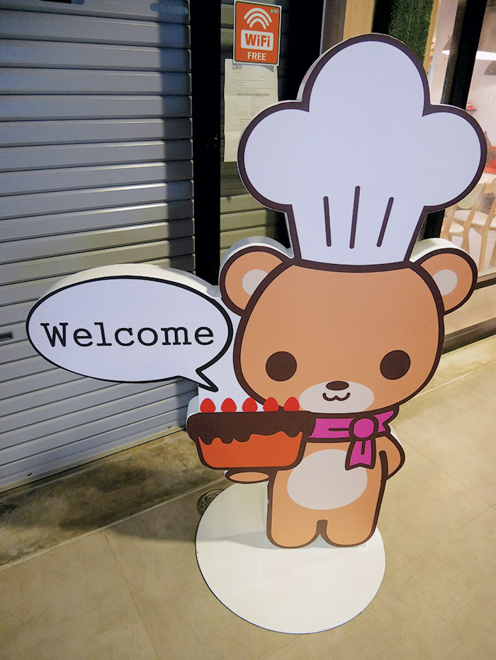 ร้านหมี-(3)