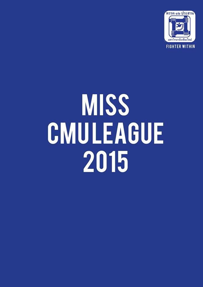 Mr. Miss & Miss Queen CMU LEAGUE.
