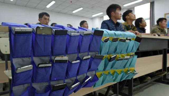ข่าวการศึกษาต่างประเทศ ประเทศจีน สมาร์ทโฟน เทคโนโลยี