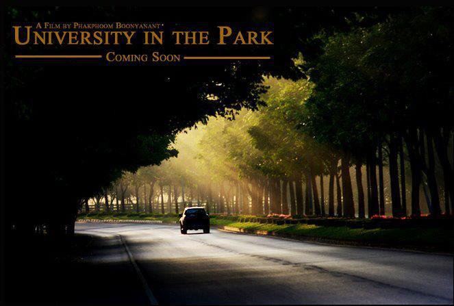 มหาวิทยาลัยแม่ฟ้าหลวง