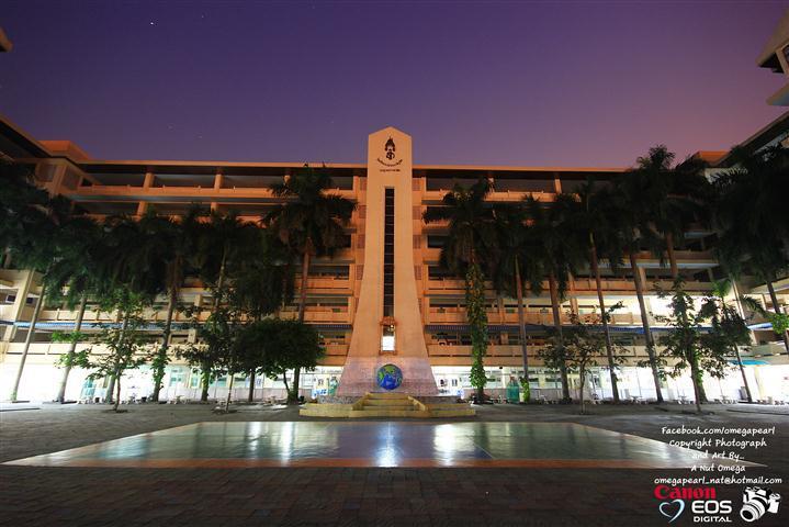 โรงเรียนนวมินทราชินูทิศ เบญจมราชาลัย