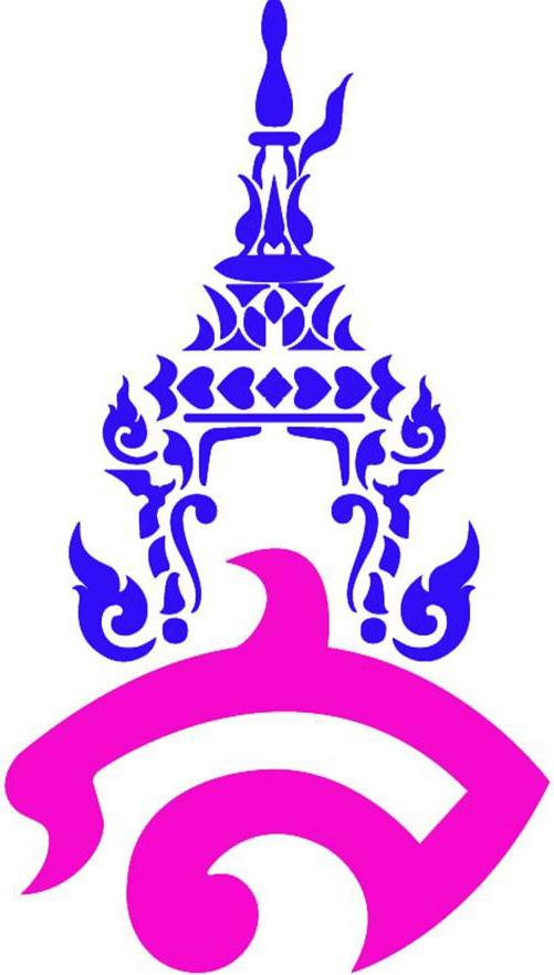 Logo_satitsuannan