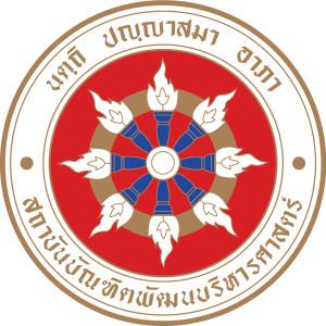 NIDA_emblem