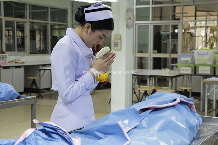 ข่าวเศร้า นันทิยา พยาบาล พยาบาลศาสตร์ ม.อุบลราชธานี