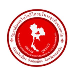 ตรา วิทยาลัยเทคโนโลยีไทยบริหารธุรกิจขอนแก่น