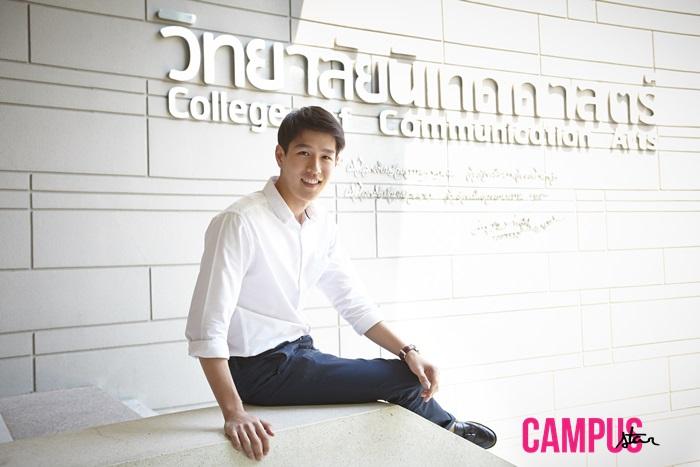 About Campus Club friday Issue35 คณะนิเทศศาสตร์ ทอย ปฐมพงศ์ ม.รังสิต