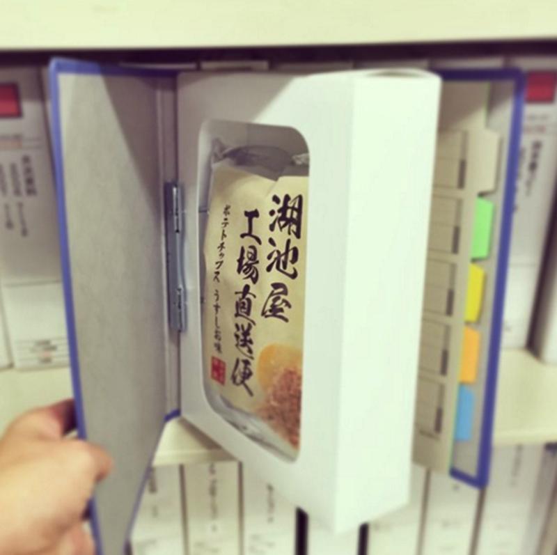 แฟ้มซ่อนขนม! จากญี่ปุ่น ช่วยให้แอบเอาขนมไปกินในห้องเรียนได้สบาย