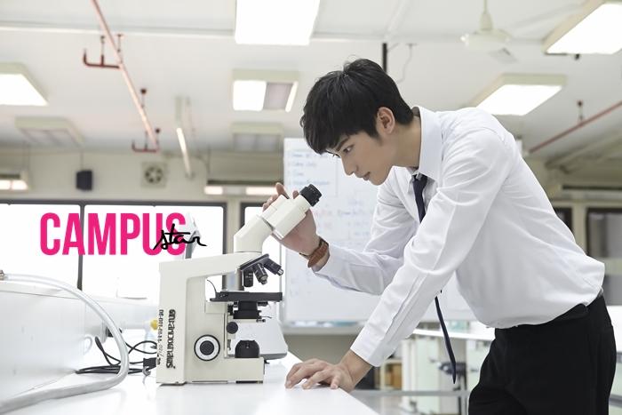 2-วิทยาศาสตร์และเทคโนโลยี