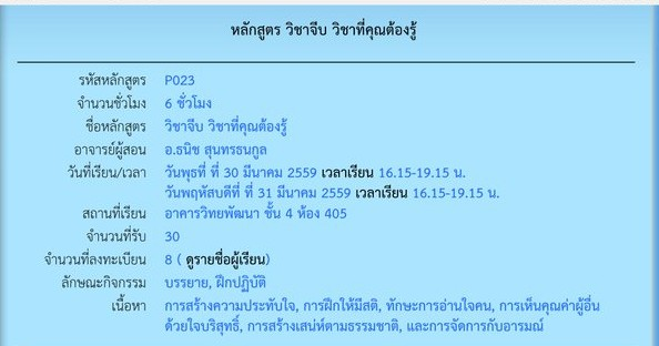 48-1-e1458051108717