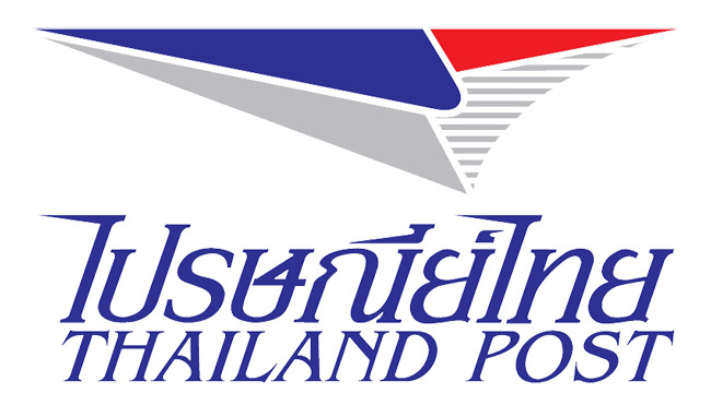 ThailandPost นักเรียน รับสมัครสอบ ไปรษณีย์