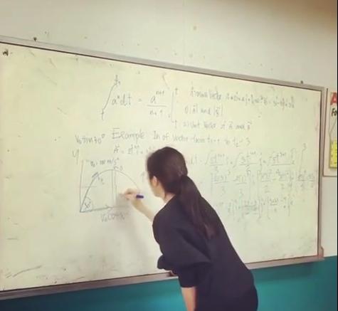 ปอย แก้โจทย์ฟิสิกส์ 2