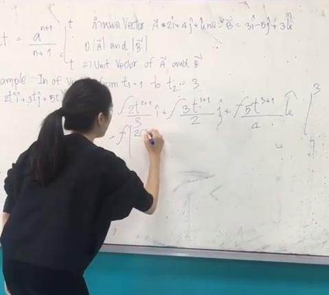 ปอย แก้โจทย์ฟิสิกส์