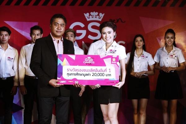 มาแล้ว! ผู้ชนะเลิศ GSB Gen Campus Star ภาคเหนือ (3)