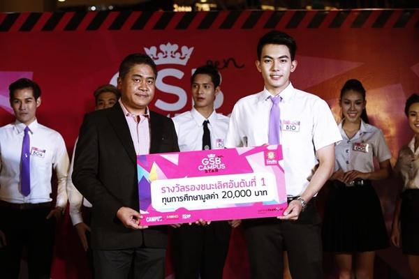 มาแล้ว! ผู้ชนะเลิศ GSB Gen Campus Star ภาคเหนือ (9)