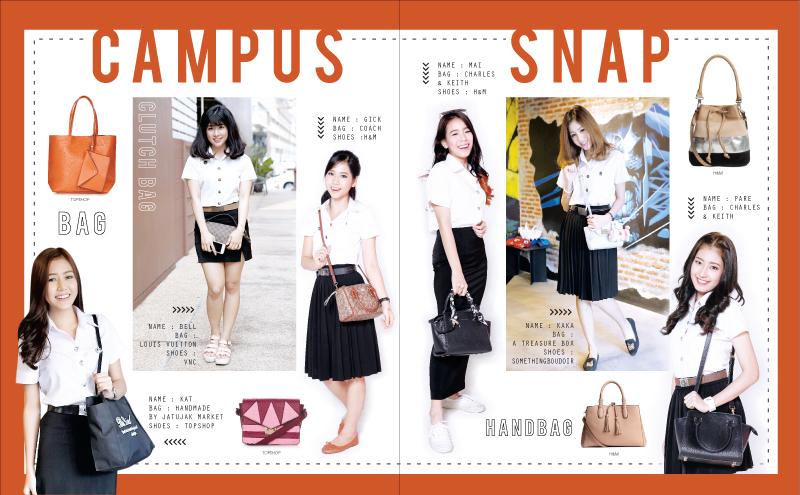 CAMPUS SNAP Issue35 แฟชั่นนักศึกษา