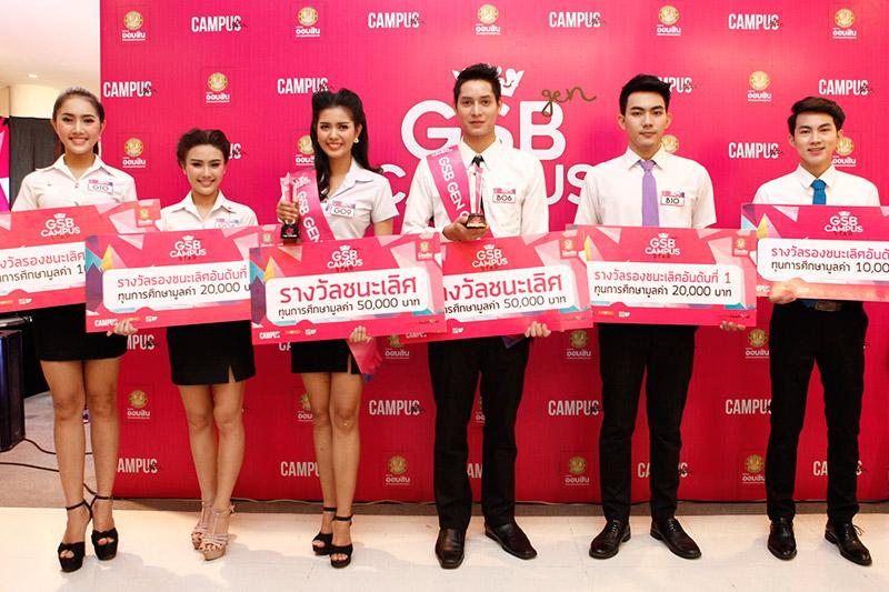 the-winner-cm