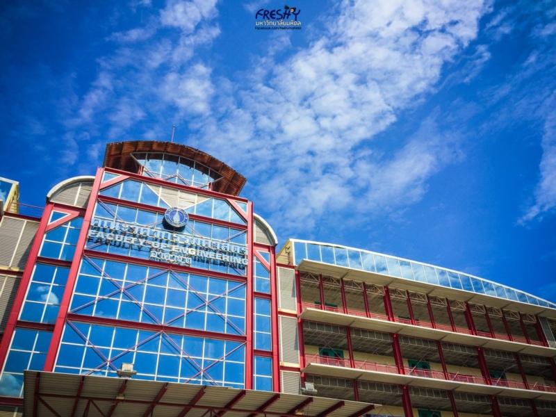 ตึกแดง คณะวิศวกรรมศาสตร์ (EG)
