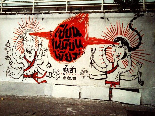 สวยงาม! ภาพจิตรกรรมบนฝาผนัง (รวมงาน mural คณะมัณฑนศิลป์ ศิลปากร) (17)