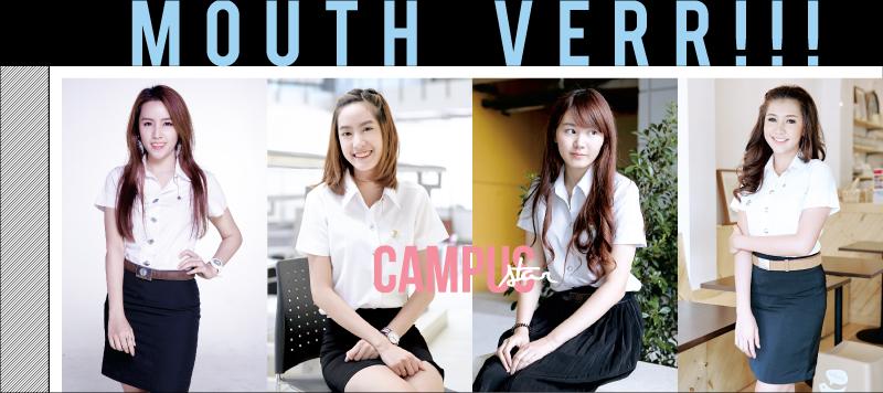 issue36 MOUTH VERR ม.รังสิต ม.ศิลปากร ม.หอการค้าไทย