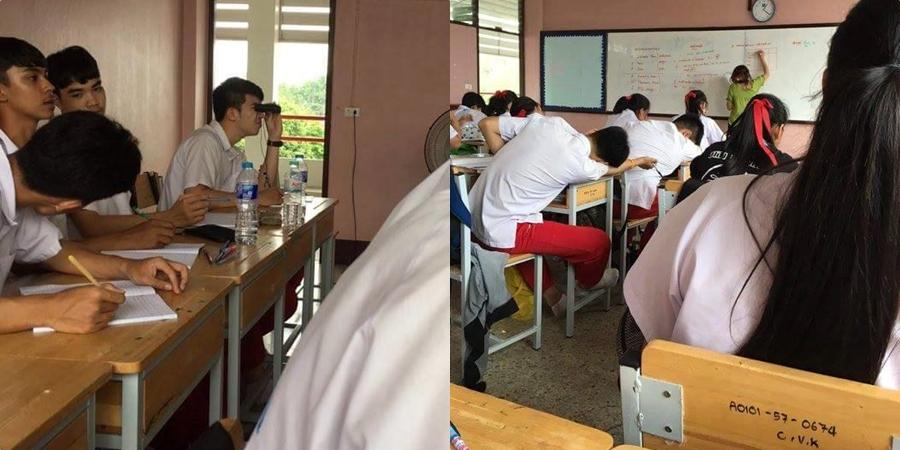 ขำขำ ตลก ตีแผ่ชีวิตนักเรียน นักเรียน