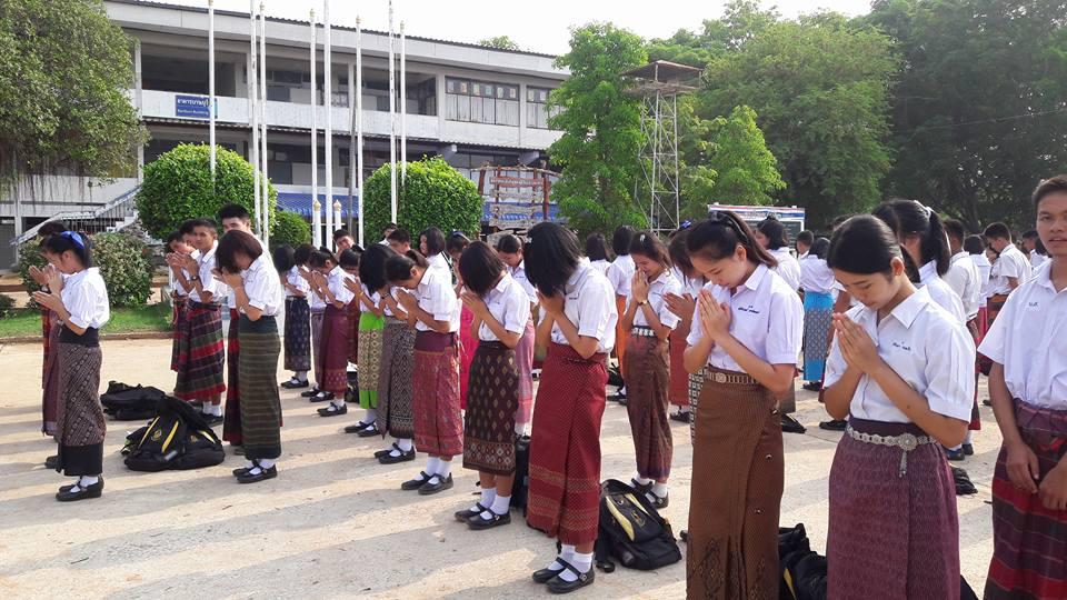 การแต่งกาย นักเรียน นุ่งซิ่นไม่นุ่งสั้น อนุรักษ์ไทย โรงเรียนหนองสังข์วิทยายน