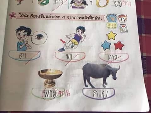 นี่คือการทำการบ้านของเด็กยุคเจน Z คิดดูดีๆ ควรขำกันมั้ย (10)
