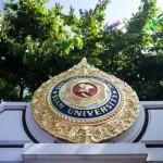 บรรยากาศภายใน มหาวิทยาลัยสยาม (6)