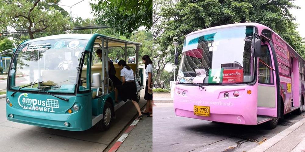 มหาวิทยาลัย รถราง รถโดยสาร