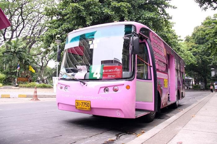 วิธีที่ 4 รถโดยสารภายในจุฬา (CU Shuttle Bus)